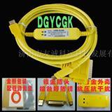 济南三菱plc编程电缆程序下载线USB-SC09
