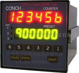 CONCH计数器,CONCH计米器.CONCH转速表