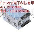 特价明纬开关电源SP-500-48