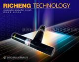 石材机械专用红光激光标线器
