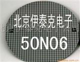 50N06 芯片、50N06硅晶圆、50N06裸片