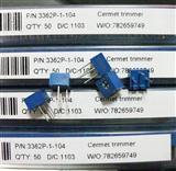 3296W,3362可调电位器
