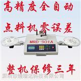 全自动盘点机/测漏盘点机/SMD盘点机/SMT盘点机