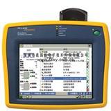 es2-pro网络分析仪