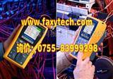 DTX-SFM2,DTX-MFM2,DTX-GFM2,DTX光纤模块