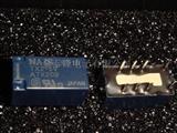 全系列松下继电器TX2-5V TX2-12V