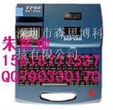 硕方线号机TP60i 线号管打字机