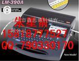 MAXlm-390a高速线号打印机