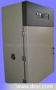 上海冬达试验设备/低温恒温槽/试验机