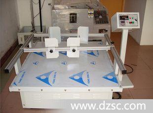 汽车产业试验设备/测试设备/机械式振动台(回转式)