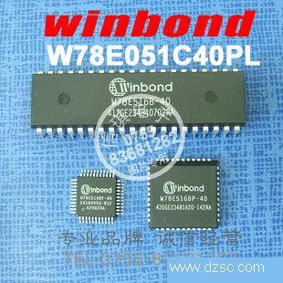 W78E051C40PL 华邦8051单片机