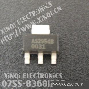 DC-DC稳压电源AS2954B-5.0/LP2954-5.0 LDO