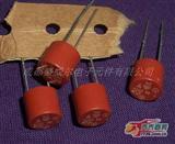 373,374保险管 塑胶外壳微型保险丝