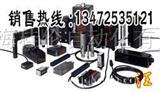 现货OBT200-18GM60-E4光电开关OBT200-18GM60-E5