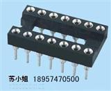 IC座方孔圆孔系列/IC插座