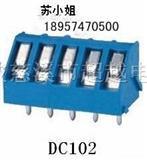 PCB端子台300/301/305/306/103/102端子