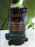 高频铝电解电容器 储能电容  贴片铝电解   电容生产