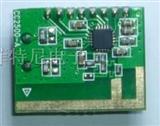 CC2500 2.4G无线模块