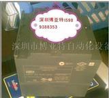 6*7307-1KA02-0AA0   西门子电源模块