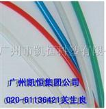 *(105℃)PVC套管