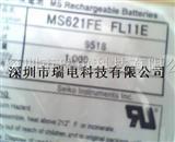 可充电锂电池MS621FE-FL11E