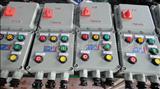 BQD53防爆电磁起动器、启动器