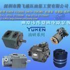 yuken油研油泵A70-L-R-01-K-S-60