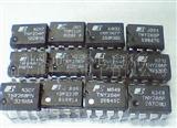 拆机电源模块IC TNY255PN