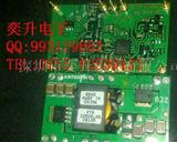 PTH12020LAD 电源模块IC