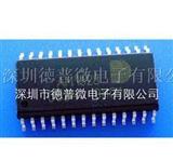 1628 驱动IC 电源模块IC