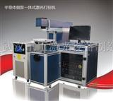 电子配件激光打标机and元器件激光打码机