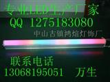 LED护栏管,LED护栏管生产厂家、LED护栏管报价