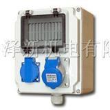 防水插座箱.工业插座箱.工业组合插座箱