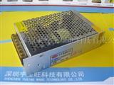 12v5a安防监控电源,60w优质电源产品