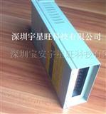12v29a防雨电源  350w外置电源销售