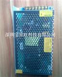 LED开关电源5V40A,LED广告牌电源,厂家直销