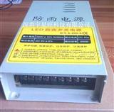 5v40a户外显示屏开关电源,南宁LED开关电源销售