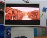 户外广告全彩大屏幕