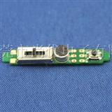C0510G-PCB3带PCB板直滑电位器 涡轮