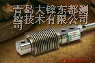 HBB-100KG、HBB-150KG波纹管传感器
