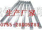 厂供-焊铝锡条(生产厂家)