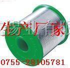 厂供-焊铝锡丝(专业生产厂家)