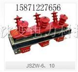 JSZW-6、10户内干式三相电压互感器