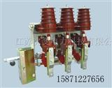 FKN12-12RD/125-31.5户内交流高压负荷开关