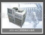 TO-220三极管测试分选机