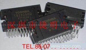 长期 TB2929HQ  45瓦× 4通道的BTL音频功率IC