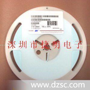 代理销售 2220电容 2220贴片电容 全系列产品