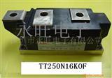 EUPEC 可控硅 模块 TT250N16KOF,12KOF