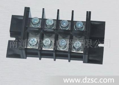 空调接线端子排系列