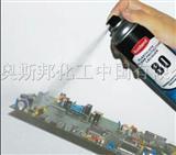 环保三防漆、电路板防潮漆